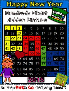New Years 2015 Hundreds Chart Hidden Picture Freebie from Teachingtimes2 on TeachersNotebook.com -  (4 pages)  - 3- 2- 1- Happy New Year !!!!!! Get the year started off right with this cute hundreds chart hidden picture 2015 freebie.