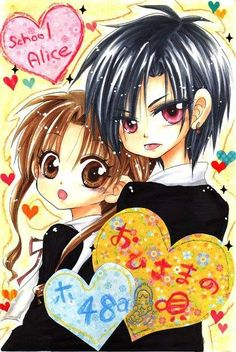 Google+ Anime Couples, Cute Couples, Alice Academy, Natsume And Mikan, Angel Of Death, Manga Pictures, Fanart, Ships, Google