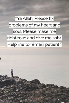 Ya ALLAH, please fix problems of my heart and soul. Please make me righteous and give me sabr. Help me to remain patient. Hadith Quotes, Allah Quotes, Prayer Quotes, Qoutes, Life Quotes, Quran Quotes Inspirational, Beautiful Islamic Quotes, Beautiful Dua, Islamic Teachings