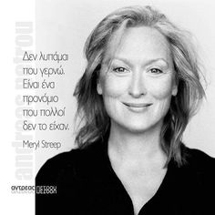 """""""You have to embrace getting older"""" - Meryl Streep.) You have to embrace getting older - Meryl Streep. Meryl Streep, Gary Oldman, Botox Alternative, Anti Aging Tips, Healthy Beauty, Look Younger, Aging Gracefully, Beautiful Celebrities, Getting Old"""