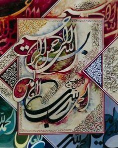 Persian Calligraphy, Arabic Calligraphy Art, Arabic Art, Calligraphy Alphabet, Islamic Paintings, Islamic Patterns, Celtic Art, Celtic Dragon, Islamic Pictures