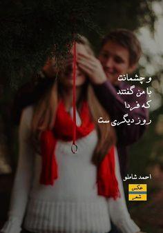 احمد شاملو ahmad shamloo