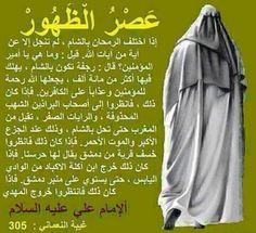 Proverbs Quotes, Imam Hussain, Ali Quotes, Imam Ali, Prophet Muhammad, Holy Quran, Islamic Quotes, Advice, Wisdom