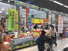 おはようございます。 今日も天気が涼しい陽気です。  3日間イオン富士宮店にて開催しました新茶の詰め放題ご来店ありがとうございました。 大好評、250袋完売‼  詳しくは http://shizuokafujien.com/71497/?p=5&fwType=pin