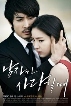 When a Man's in Love - South Korea (2013)