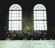 Heart, Mind and Soul (TVXQ album)