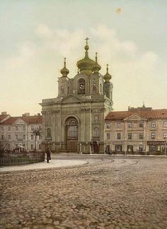 Plac Krasińskich. Róg Długiej i Miodowej.