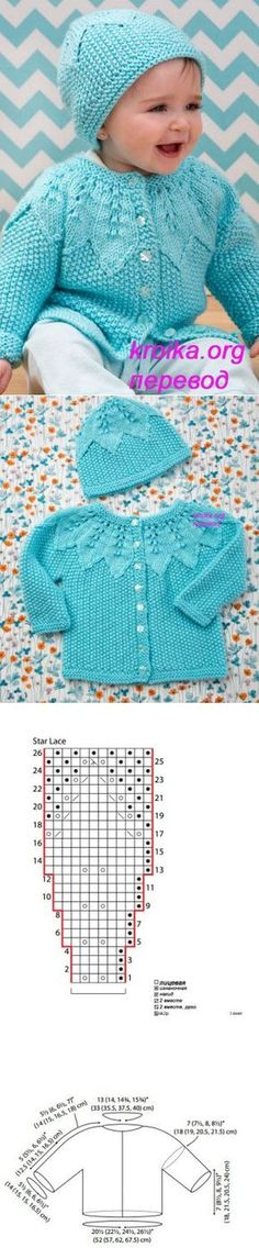 Baby Knitting Patterns Skirt Knitted hat and blouse for baby Lace Baby Baby Knitting Patterns, Baby Cardigan Knitting Pattern, Knitting For Kids, Loom Knitting, Knitting Stitches, Baby Patterns, Knitting Projects, Crochet Projects, Crochet Patterns