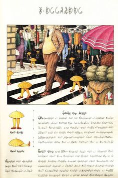 Codex Seraphinianus: History's Most Bizarre and Beautiful Encyclopedia, Brought Back to Life   Brain Pickings