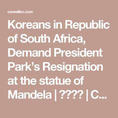 Koreans in Republic of South Africa, Demand President Park's Resignation at the statue of Mandela   코리일보   CoreeILBO