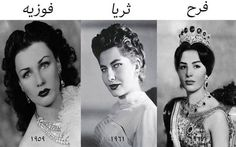 First Ladies of Iran