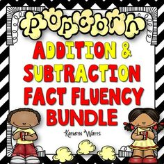 Addition and Subtraction Fact Fluency Bundle!