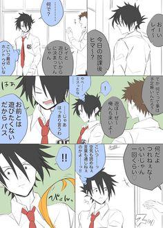 Neverland, Poster Wall, Manga, My Favorite Things, Cute, Wallpapers, Notebook, Japanese Drawings, Manga Anime