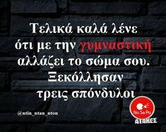 True Words, Company Logo, Logos, Logo, A Logo, Qoutes, Quote, True Sayings, True Quotes