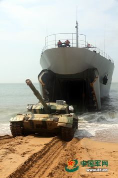 A tank drives off a landing ship onto the beach. A division under the PLA Nanjing Military Area Command and a flotilla under the PLA Navy jointly organized a training exercise on loading and unloading heavy equipment from the landing ship on a beach on July 17, 2015.