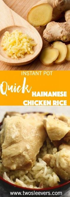 Instant Pot One Step Hainanese Chicken Rice, One-step One Pot, Less than 5 ingredients, and you've got some pretty authentic tasting Hainanese Chicken Rice from your pressure cooker. Two Sleevers