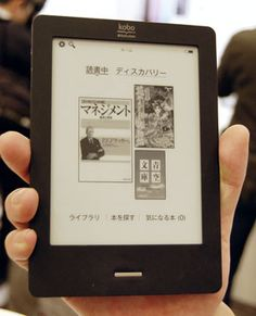 100,000 Kobo e-Readers Sold in Japan @Côngtycứudữliệutrầnsang http://cuudulieutransang.wix.com/trangchu