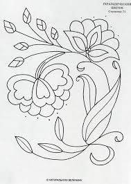 Grand Sewing Embroidery Designs At Home Ideas. Beauteous Finished Sewing Embroidery Designs At Home Ideas. Bordado Jacobean, Crewel Embroidery Kits, Embroidery Flowers Pattern, Hand Embroidery Designs, Vintage Embroidery, Ribbon Embroidery, Machine Embroidery, Embroidery Tattoo, Embroidery Ideas