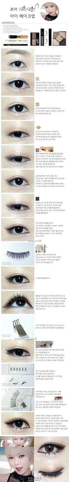 AOA CHOA 《LIKE A CAT》Korean kpop idol makeup tutorial (cr:coco_cho_.blog.me)