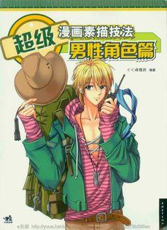 Neoverso: [Descarga] Dibujar muchos tipos de hombres estilo manga.