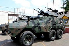 VCTA AA Vehicle El Salvador Army