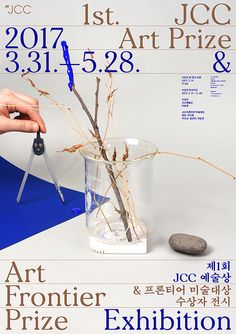 JCC 예술상 & 프론티어 미술대상 수상자 전시 /  1st JCC Art Prize & Art Frontier Prize Exhibition Graphic Design Posters, Graphic Design Typography, Graphic Design Illustration, Graphic Design Inspiration, Branding Design, Packaging Design, Poster Layout, Print Layout, Layout Design