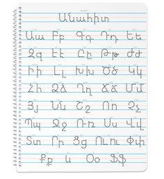 ... English armenian alphabet armenian alphabets & writing pinterest