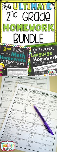 2nd Grade Math & Language Spiral Homework for the ENTIRE YEAR. This second grade homework (or centers, or morning work) is 100% EDITABLE, and comes with ANSWER KEYS! Common Core Aligned. Paid