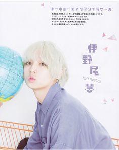 Japanese Boy, Best Actor, Cute Boys, Super Cute, Actors, Sayings, Celebrities, People, Folk