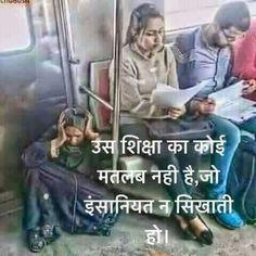 Quotes and Whatsapp Status videos in Hindi, Gujarati, Marathi Chankya Quotes Hindi, Apj Quotes, Marathi Quotes, Motivational Quotes In Hindi, Inspirational Quotes Pictures, People Quotes, Wisdom Quotes, True Quotes, Punjabi Quotes