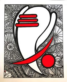 Drawing/painting is a progressive art. While my ink paintings/drawings draw much from the tradition, my effort has been to explore the new concepts in manipulation of lines and forms. I try to interpret them in aesthetic terms which one might comprehend w Lord Ganesha Paintings, Ganesha Art, Ganesh Pic, Ganesha Drawing, Doodle Art Drawing, Mandala Drawing, Drawing Ideas, Drawing Drawing, Madhubani Art