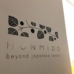 萩の月を展開するお店が銀座に新ブランドで出店!