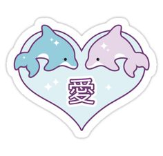 Super cute stickers with blue and purple baby dolphins in love.