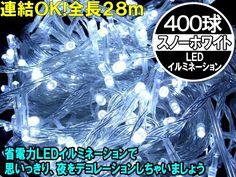 Xmas Lights 即買3900円 28m400球LEDイルミネーション【スノーホワイト】 ハンドメイド インテリア 雑貨 Handmade ¥3890yen 〆09月09日