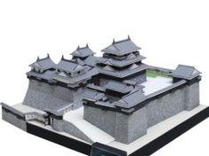 Canon Papercraft - Matsuyama Castle (Iyo) Free Building Paper Model Download