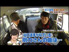 ▶ 日本ハムファイターズ、北海道ローカル6ch 2014/03/18夕 - YouTube