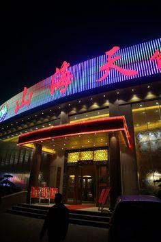В завершение – короткая прогулка по вечернему Шеньчженю.