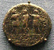 A coin of Herod of Chalcis, showing him with his brother Agrippa of Judaea crowning Claudius. British Museum.
