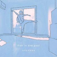하나와 앨리스: 살인사건 (fish in the pool) OST