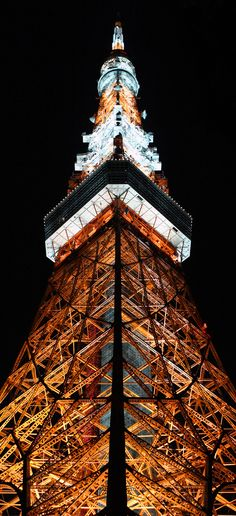 The top of Tokyo Tower