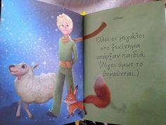 Nasa, Greek Quotes, Picture Quotes, Iris, Dinosaur Stuffed Animal, Books, Pictures, Animals, Image