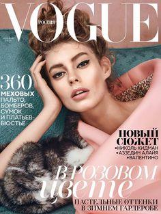 Vogue Russia,Ondria Hardin cover Pinterest : DBH HSWLT