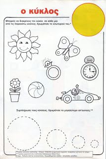 Kindergarten in despair !: The shapes are over . Education Jobs, Special Education, Scissor Skills, Color Shapes, Primary School, In Kindergarten, Paper Art, Worksheets, Printables