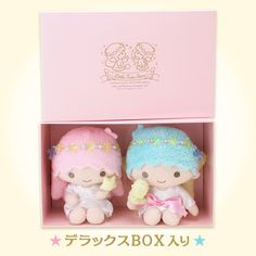【2013】Plush Doll (¥9,800) ★Little Twin Stars★
