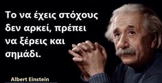 Άινστάιν (ΚΤ) Wise Man Quotes, Men Quotes, Life Quotes, Greek Phrases, Greek Quotes, Albert Einstein, Life Lessons, Wise Words, Texts