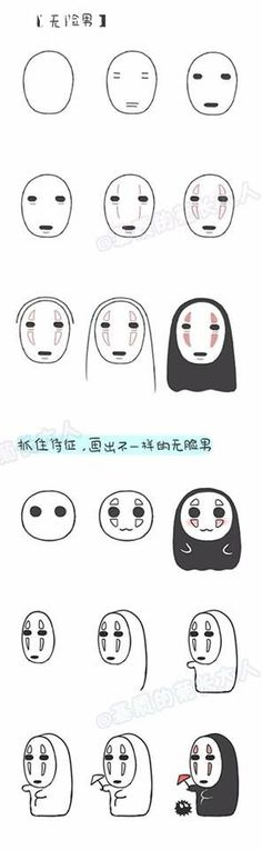How to draw No-Face from Spirited away, chibi and ghibli style Kawaii Drawings, Easy Drawings, Drawing Tips, Drawing Sketches, Drawing Art, Step By Step Drawing, Learn To Draw, Studio Ghibli, Doodle Art