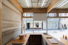 okomeya rice store by schemata enlivens tokyo shopping street Interior Design Magazine, Interior Design Studio, Tokyo Shopping, Shopping Street, Design Blogs, Cafe Design, Store Design, Contemporary Architecture, Architecture Design