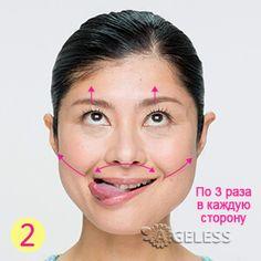 Упражнение для красивой формы рта
