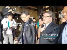 '나부터 살자'..이제 와서 등 돌리는 박대통령 최측근들 | Daum 뉴스