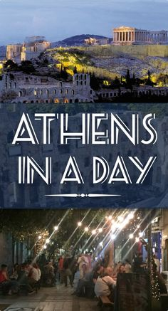 Athens in a Day